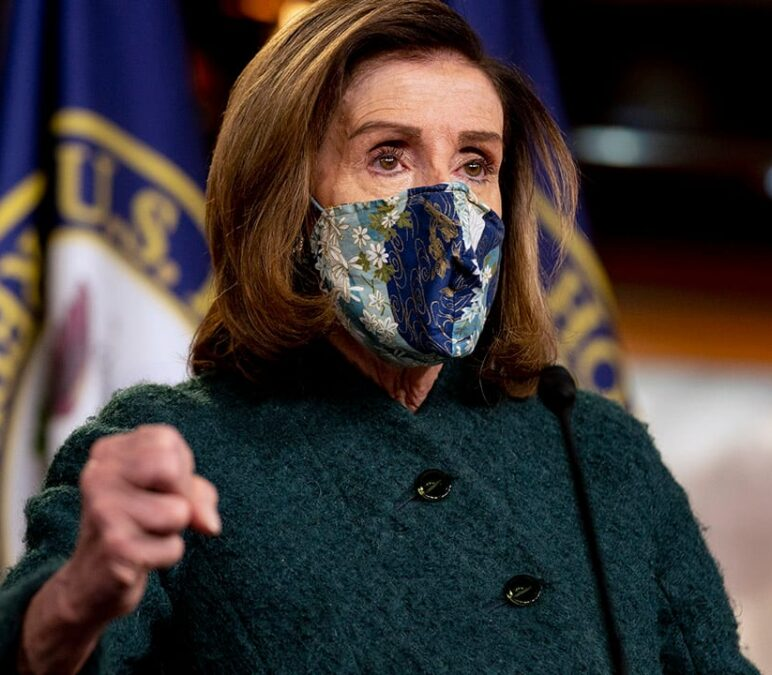 Pelosi: House Democrats' Capitol security funding bill is 'just about ready'