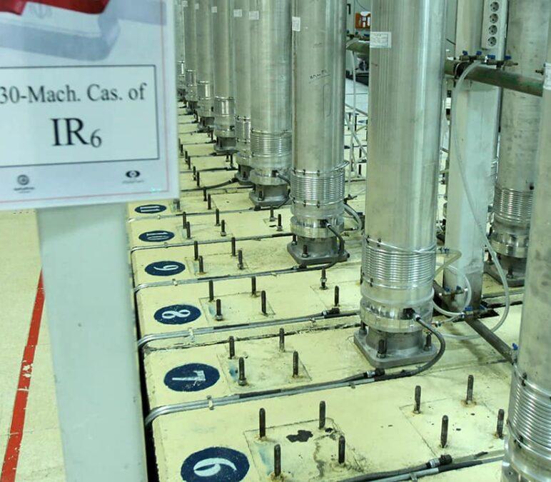 Iran calls Natanz atomic site blackout 'nuclear terrorism'